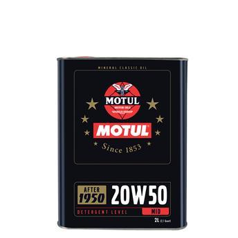 Bidon métal 2L d´huile moteur 20W50